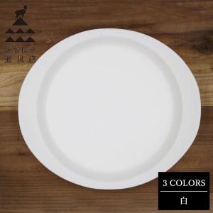 かもしか道具店 陶のフライパン ふつう(直径26.5cm、高さ2.35cm) 白|n-tools