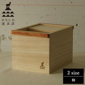 かもしか道具店 桐のお米びつ 5kg  山口陶器 n-tools