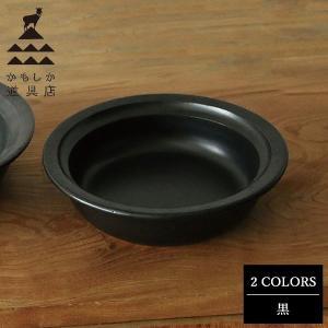 かもしか道具店 陶のすき焼鍋 こぶり 黒 山口陶器|n-tools