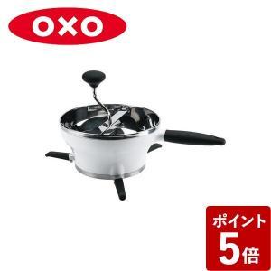 オクソー 裏ごし器 フードミル 1071478V1 OXO|n-tools