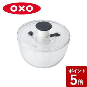 オクソー 野菜保存容器 クリア サラダスピナー 小 丸型 11230500 OXO|n-tools