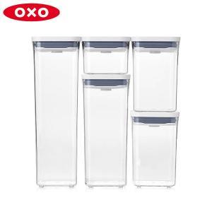 オクソー GG ポップコンテナ 5ピース セット OXO