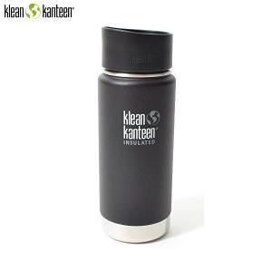 クリーンカンティーン klean kanteen ワイドインスレートCafe16oz シェール ブラック ブラック 黒 水筒 K16VWPCC-SB-A|n-tools