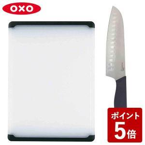 オクソー カッティングボード (中) & 三徳包丁 (16.5cm) セット OXO n-tools