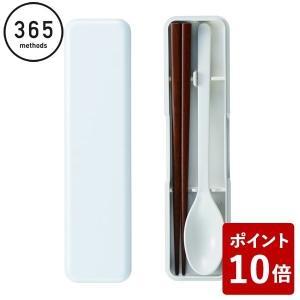 365 methods 箸スプーンセット ホワイト|n-tools