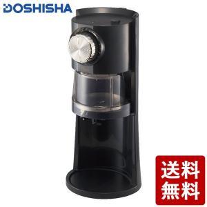 電動わた雪かき氷器 ヒーター式 DSHH-19 ドウシシャ|n-tools