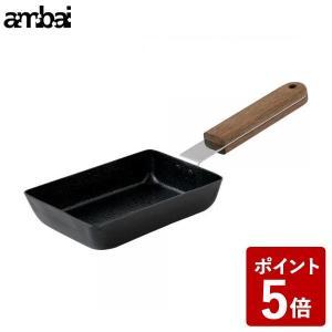 ambai 玉子焼 角小 FSK-002|n-tools