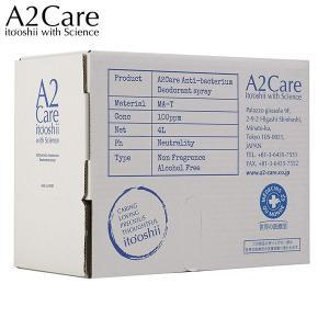 エーツーケア A2Care 除菌・消臭剤 4L BOXタイプ 詰替用 1A2-D002 全日空商事|n-tools