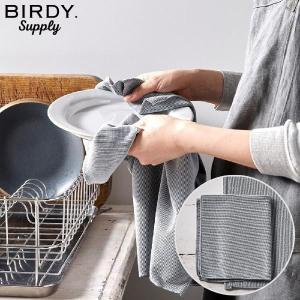 BIRDY. Supply キッチンタオル Sサイズ マットグレー KTS-MG バーディ サプライ|n-tools