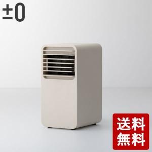 ±0 ミニセラミックファンヒーター ベージュ XHH-C120C|n-tools