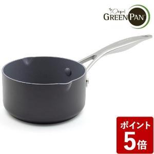 グリーンパン ヴェニスプロ ミルクパン 14cm CC000657-001|n-tools