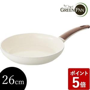 グリーンパン ウッドビー フライパン 26cm CC001011-001|n-tools