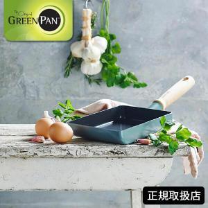 グリーンパン メイフラワー エッグパン CC001901-001 GREENPAN|n-tools