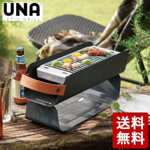 UNA ポータブルアウトドアグリル グラファイトグレー 693125 ウナ n-tools