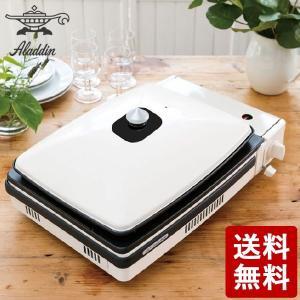 センゴクアラジン ポータブルガスホットプレート グラパン ホワイト SAG-CP21(W) Sengoku Aladdin n-tools