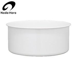 野田琺瑯 洗い桶 ホワイト 8L 新 丸型 NWA-R|n-tools