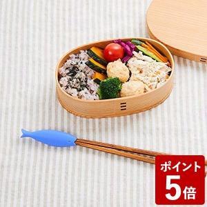 お箸カバー さかな ブルー K723B マーナ|n-tools