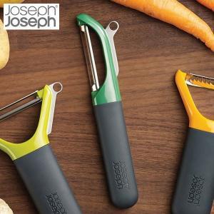 ジョゼフジョゼフ マルチピール ストレートピーラー 101089 Joseph Joseph n-tools