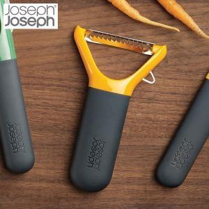 ジョゼフジョゼフ マルチピール 千切リピーラー 101102 Joseph Joseph n-tools