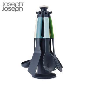 ジョゼフジョゼフ OPAL エレベートカルーセルセット 101416 Joseph Joseph|n-tools