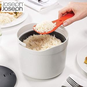 ジョゼフジョゼフ 4ピース電子レンジライスクッカー 450026 Joseph Joseph|n-tools