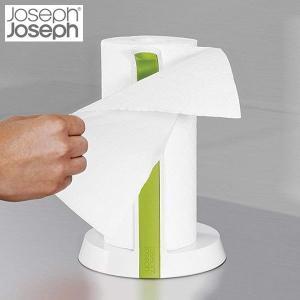 ジョゼフジョゼフ JosephJoseph イージーテア ホワイト/グリーン 850512|n-tools