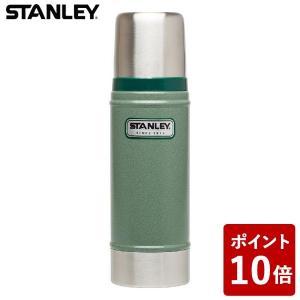STANLEY(スタンレー) クラシック真空ボトル 0.47L グリーン 01228-032|n-tools
