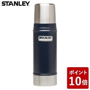 STANLEY(スタンレー) クラシック真空ボトル 0.47L ネイビー 01228-037|n-tools