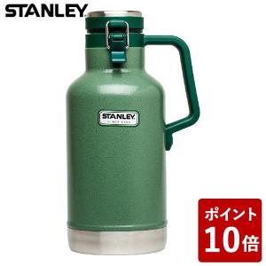 STANLEY(スタンレー) 真空グロウラー 1.9L グリーン 01941-014|n-tools