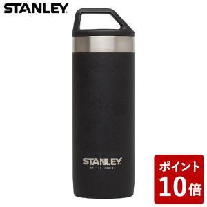 STANLEY(スタンレー) マスター真空マグ 0.53L マットブラック 02661-005|n-tools