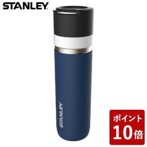 STANLEY(スタンレー) ゴーシリーズ セラミバック 真空ボトル 0.7L ネイビー 03108-017|n-tools