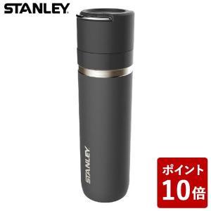 STANLEY(スタンレー) ゴーシリーズ セラミバック 真空ボトル 0.7L チャコールグレー 03108-019|n-tools