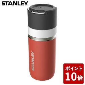 STANLEY(スタンレー) ゴーシリーズ セラミバック 真空ボトル 0.47L サーモンピンク 03107-016|n-tools