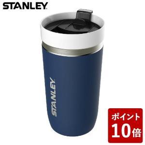 STANLEY(スタンレー) ゴーシリーズ セラミバック 真空タンブラー 0.47L ネイビー 03110-016|n-tools