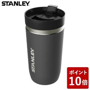 STANLEY(スタンレー) ゴーシリーズ セラミバック 真空タンブラー 0.47L チャコールグレー 03110-018|n-tools