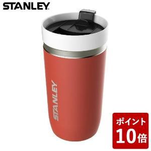 STANLEY(スタンレー) ゴーシリーズ セラミバック 真空タンブラー 0.47L サーモンピンク 03110-019|n-tools