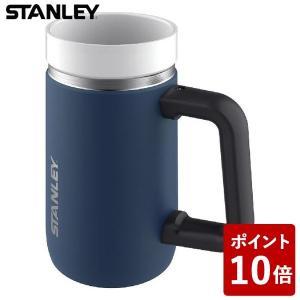 STANLEY(スタンレー) ゴーシリーズ セラミバック 真空ジョッキ 0.7L ネイビー 06600-005|n-tools