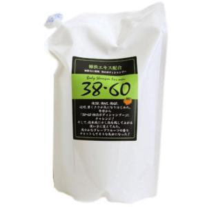 ひぐまや 38・60柿渋ボディシャンプー詰替 1500ml|n-yakuhin