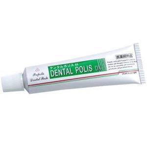 日本自然療法 プロポリスエキス配合薬用歯みがき デンタルポリスDX 80g 【医薬部外品】|n-yakuhin