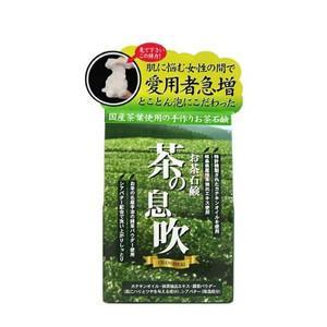 【定形外郵便】ケンネット カテキン石けん 茶の息吹 90g|n-yakuhin