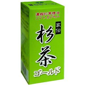 ナカトミ 杉茶ゴールド 100粒 n-yakuhin
