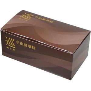 ティ・ティ・エヌ 巡(めぐり)冬虫夏草粒 6粒×31包 n-yakuhin