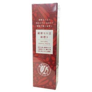 【定形外郵便】ヨシトメ産業 なた豆歯磨き 125g|n-yakuhin