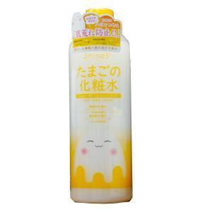 たまごの化粧水 500ml 無香料・無着色・低刺激性 ●ビタミンC・ビタミンE・ヒト幹細胞培養液・プラセンタ配合|n-yakuhin