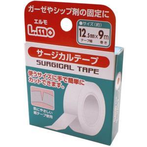 【定形外郵便】日進医療器 エルモ サージカルテープ 12mm×9m|n-yakuhin