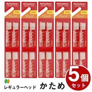 【定形外郵便】シケン ソラデー専用スペアブラシH(かため)4本入×5個セット (ソラデー替えブラシ)|n-yakuhin