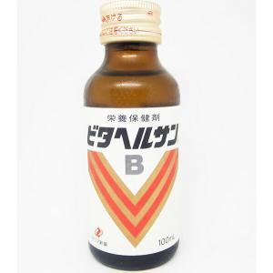 ゼリア新薬工業 ビタヘルサンB 100ml 【医薬部外品】<栄養保健剤> n-yakuhin