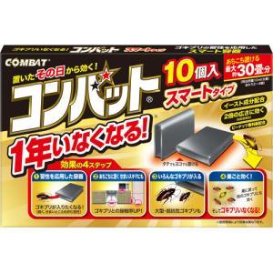 【メール便送料無料】大日本除虫菊 コンバット1年いなくなるスマートタイプ゜10個入|n-yakuhin
