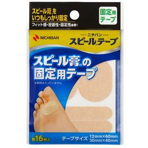 【定形外郵便】 ニチバン スピール テープ  2サイズ (12mm×60mm:16枚+30mm×40mm:16枚) 固定用テープ SPT8|n-yakuhin