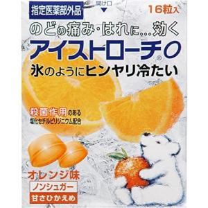 【定形外郵便】日本臓器製薬 アイストローチOオレンジ 16錠 n-yakuhin